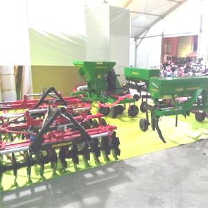 Denizli Agriculture Fair